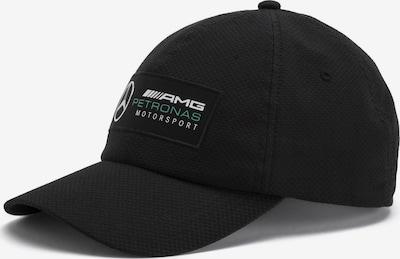 PUMA Sportpet 'MERCEDES AMG PETRONAS' in de kleur Zwart, Productweergave