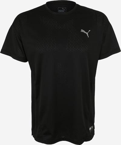 PUMA T-Shirt fonctionnel 'A.C.E.' en noir / argent, Vue avec produit