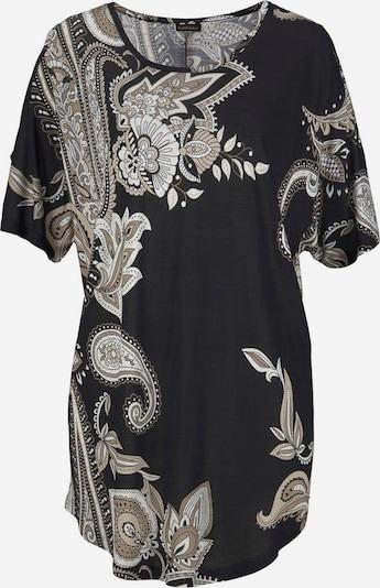 LASCANA Majica u smeđa / crna, Pregled proizvoda
