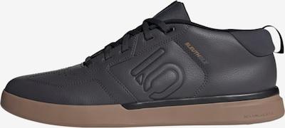 ADIDAS PERFORMANCE Sportschoen in de kleur Donkergrijs, Productweergave