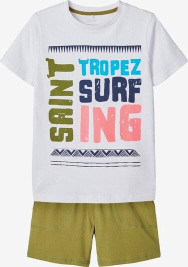 NAME IT Print Shorts-Set in weiß, Produktansicht