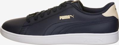 PUMA Sneaker 'Smash v2' in dunkelblau, Produktansicht