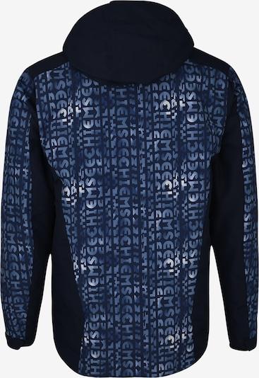 CHIEMSEE Sport-Jacke in blau: Rückansicht
