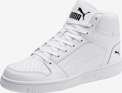 Sneaker 'Rebound LayUp L'