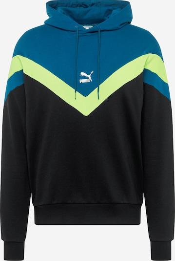 PUMA Bluzka sportowa w kolorze błękitny / neonowo-żółty / czarnym, Podgląd produktu