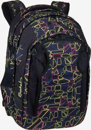 Satch Schulrucksack 'Match 2.0' in dunkelblau / gelb / pink, Produktansicht