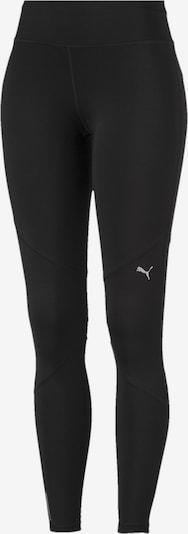 PUMA Športne hlače | črna barva, Prikaz izdelka