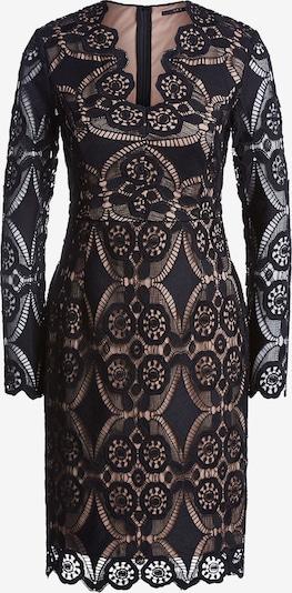 SET Obleka | črna barva: Frontalni pogled