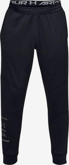 UNDER ARMOUR Hose 'Mk1 Terry' in dunkelgrau / schwarz, Produktansicht