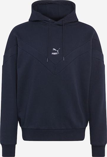 PUMA Športna majica | črna barva, Prikaz izdelka