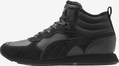 PUMA Sneakers 'Vista Mid WTR' in schwarz, Produktansicht