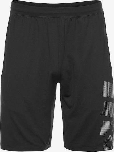 ADIDAS PERFORMANCE Kraft Shorts kurze Sporthose in schwarz, Produktansicht