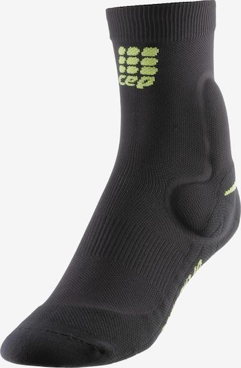 CEP Laufsocken 'Ortho' in hellgrün / schwarz, Produktansicht