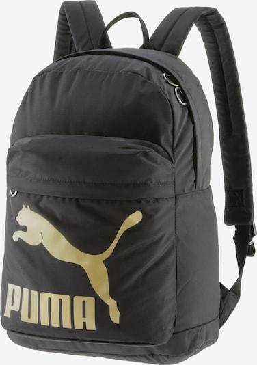 PUMA Rugzak in de kleur Goud / Zwart, Productweergave