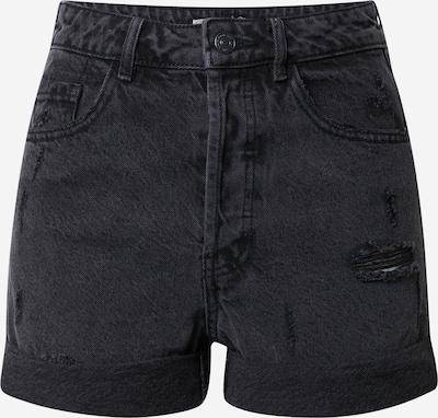 Pimkie Shorts in schwarz, Produktansicht