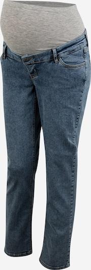 Jeans MAMALICIOUS pe denim albastru, Vizualizare produs