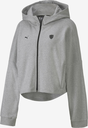 PUMA Sweatjacke mit Kapuze in graumeliert / schwarz, Produktansicht