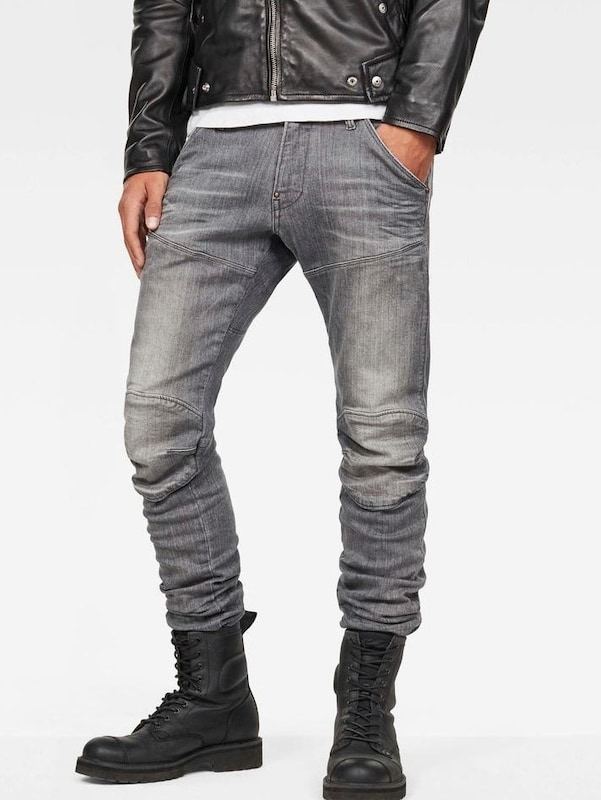 G-STAR RAW Slim-fit-Jeans '5620 Elwood 3D Super Slim'