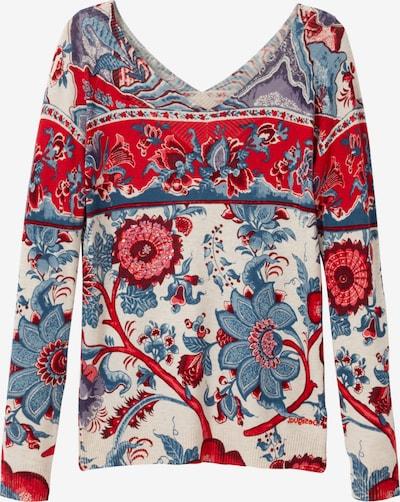 Megztinis 'BARRIE' iš Desigual , spalva - mėlyna / raudona / balta, Prekių apžvalga