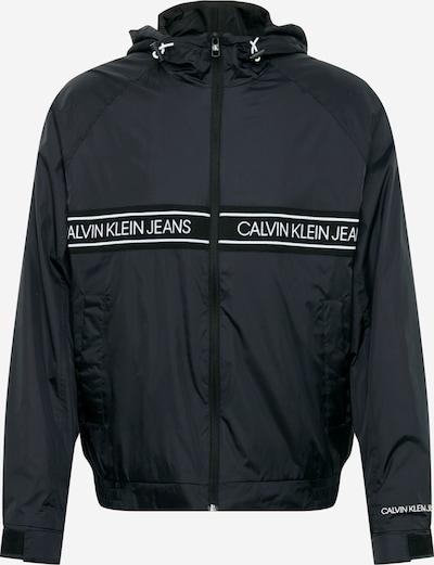 Calvin Klein Jeans Prehodna jakna | črna / bela barva, Prikaz izdelka