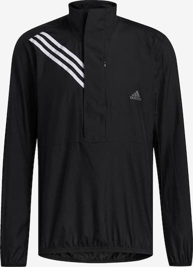 Jachetă de trening ADIDAS PERFORMANCE pe negru, Vizualizare produs