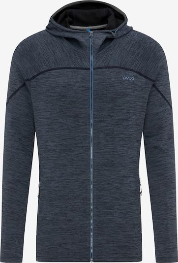 PYUA Sportsweatjacke 'Shoal' in blau, Produktansicht