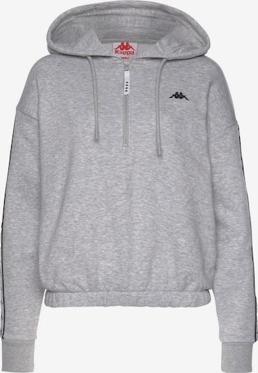 KAPPA Sweatshirt in hellgrau, Produktansicht