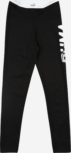 PUMA Pantalon de sport 'Modern Sport' en taupe / gris clair / noir, Vue avec produit