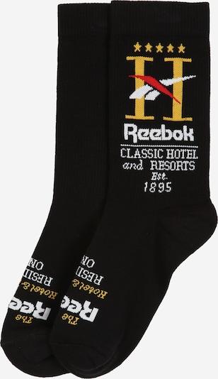 Reebok Classic Socken 'CL Hotel Sock BLACK' in schwarz, Produktansicht