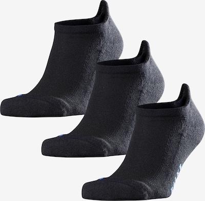 FALKE Stopalke 'Cool Kick 3-Pack' | črna barva, Prikaz izdelka