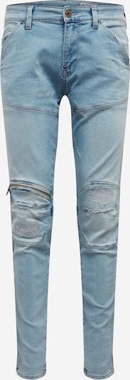 G-Star RAW Džíny '5620 3D Zip Knee Super Slim' - modrá džínovina, Produkt
