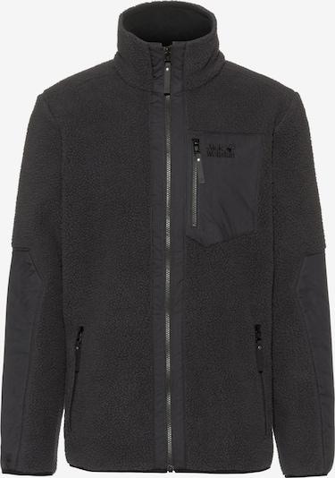 JACK WOLFSKIN Sweatjacke 'Kingsway' in schwarz, Produktansicht