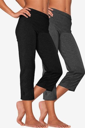 VIVANCE Spodnie od piżamy w kolorze antracytowy / czarnym, Podgląd produktu