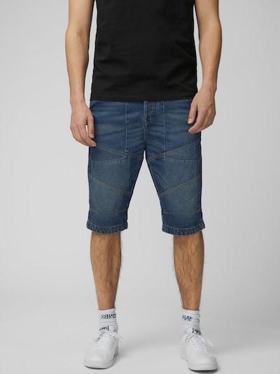 Produkt Klassische Jeansshorts in dunkelblau: Frontalansicht