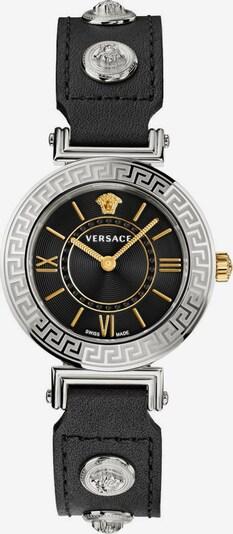 VERSACE Versace Schweizer Uhr »Tribute, VEVG00120« in schwarz, Produktansicht