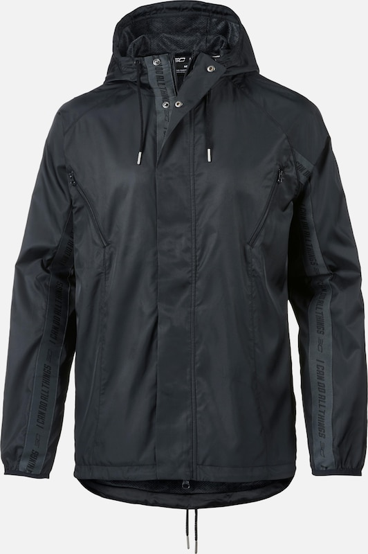 UNDER ARMOUR Kapuzenjacke Herren