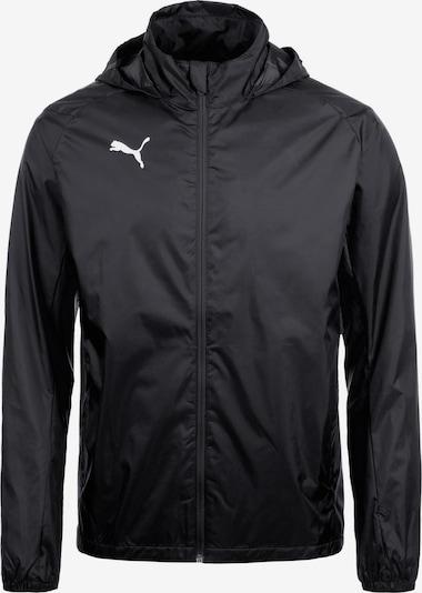 PUMA Regenjacke 'Liga Training' in schwarz / weiß, Produktansicht