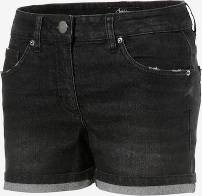 Aniston CASUAL Jeansshorts in schwarz, Produktansicht