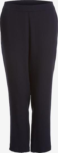 Kelnės iš SET , spalva - juoda, Prekių apžvalga