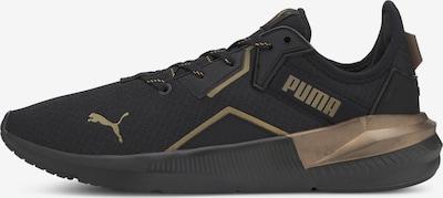 PUMA Fitnessschuhe 'Platinum' in gold / schwarz, Produktansicht