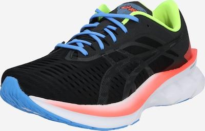 ASICS Chaussure de course en mélange de couleurs / noir, Vue avec produit