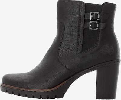 RIEKER Stiefelette in schwarz, Produktansicht