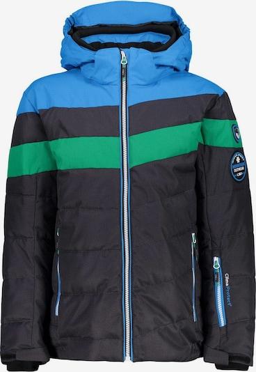 CMP Jacke 'Snaps Hood' in blau / grün / schwarz, Produktansicht
