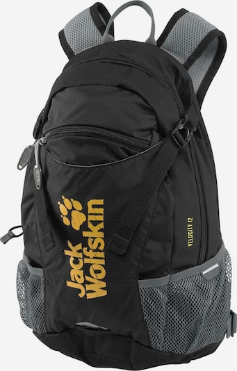 JACK WOLFSKIN Sac à dos de sport 'VELOCITY 12' en gris / noir, Vue avec produit