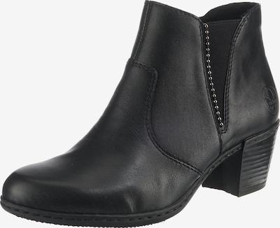 RIEKER Stiefeletten in schwarz, Produktansicht