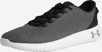 UNDER ARMOUR Sportschuh 'Ripple' in grau / schwarz / weiß, Produktansicht