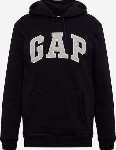GAP Bluzka sportowa 'ARCH' w kolorze jasnoszary / czarnym, Podgląd produktu