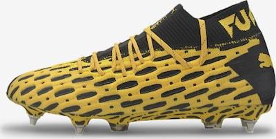 PUMA Fußballschuh 'FUTURE 5.1 NETFIT MxSG' in gelb / schwarz, Produktansicht
