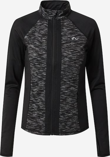 ONLY PLAY Jacke 'Stacia' in grau / schwarz, Produktansicht
