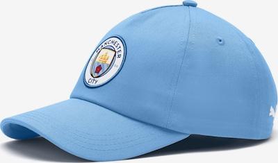PUMA Cap 'Manchester City FC Team' in hellblau, Produktansicht